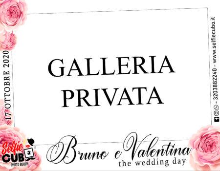 Protetto: Bruno e Valentina
