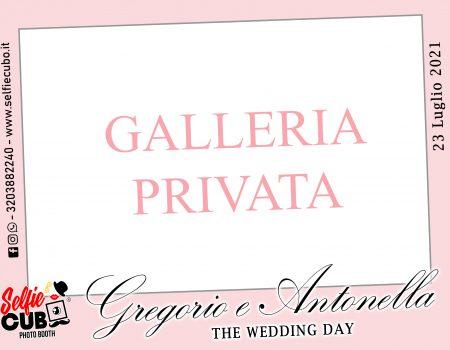 Protetto: Gregorio e Antonella